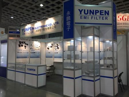 2017年台北國際電子產業科技展
