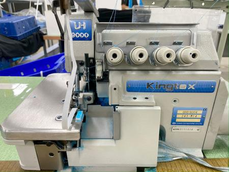 Name: Overlock Sewing Machine
