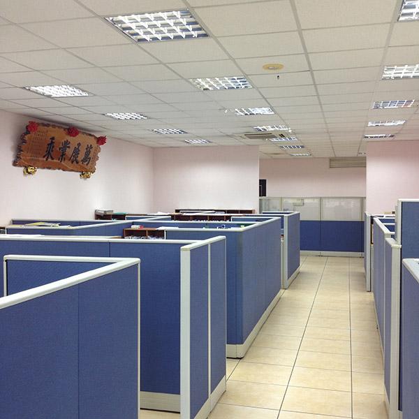 Was Sheng Enterprise Co., Ltd.
