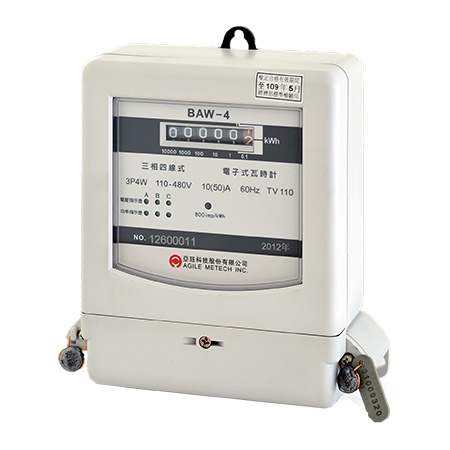 3 Phase 4 Wire Submeter
