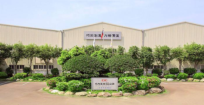 Factory at Zhongli, Taiwan