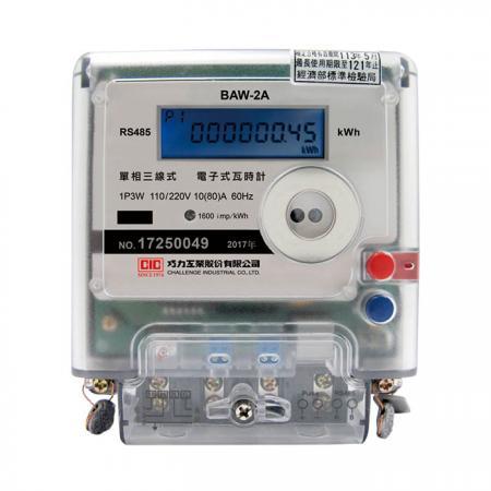 IC 卡用電預付費裝置 / 電表