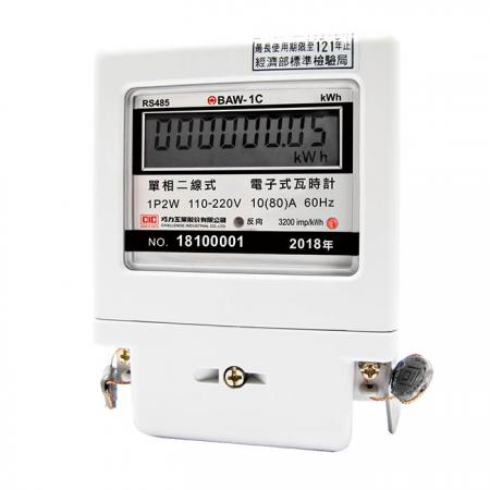 通訊型電子式電表 (附 RS485) — 單相二線