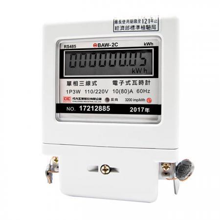 通訊型電子式電表 (附 RS485) — 單相三線