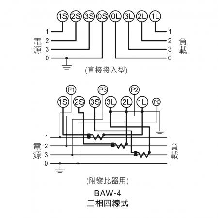 BAW-4 接線圖