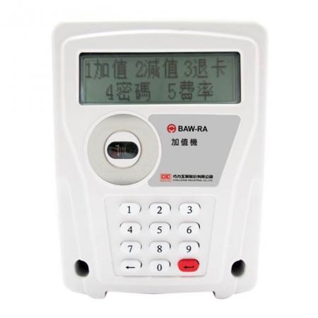 IC 卡加值機 (搭配預付費型電表)