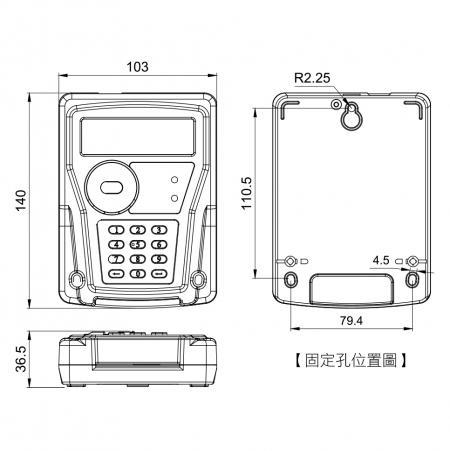 IC 卡讀卡機 (預付費電表適用)尺寸圖
