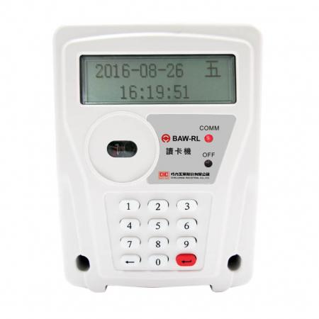 IC 卡讀卡機(搭配預付費型電表)