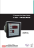 Overvoltage Protector for Current-Transformer Protection (Product Brochure)