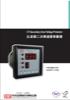 Protetor de sobretensão para proteção do transformador de corrente (folheto do produto)