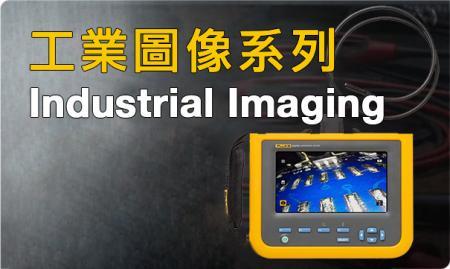 福祿克 FLUKE 工業圖像系列