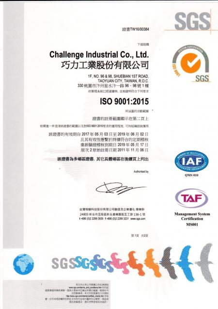 ISO-9001 Certificate - Page 1