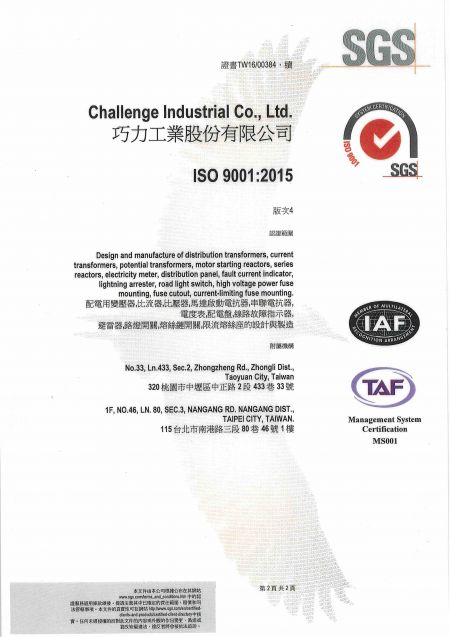 ISO-9001 Certificate - Page 2