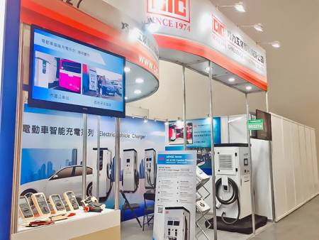 CIC showcasing products at the 2019 Taiwan EVS - The Taipei International Auto Parts & Accessories Show (Taipei AMPA)