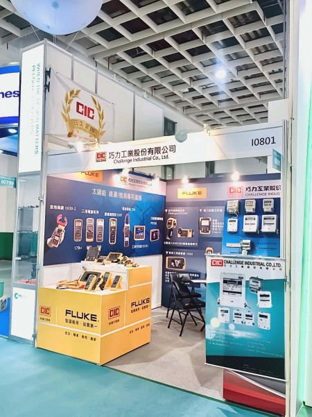 "The booth of CIC (Challenge Industrial Co., Ltd.), showcasing CIC Electronic Energy Meters and Fluke instruments, during ""2019 Energy Taiwan"" Exhibition"