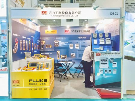 "CIC (Challenge Industrial Co., Ltd.) participating at ""2019 Energy Taiwan"" Exhibition"