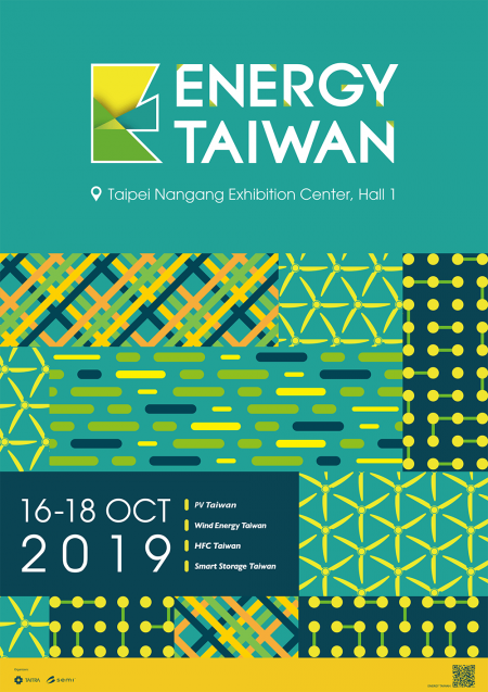 """2019 Energy Taiwan"" Exhibition"