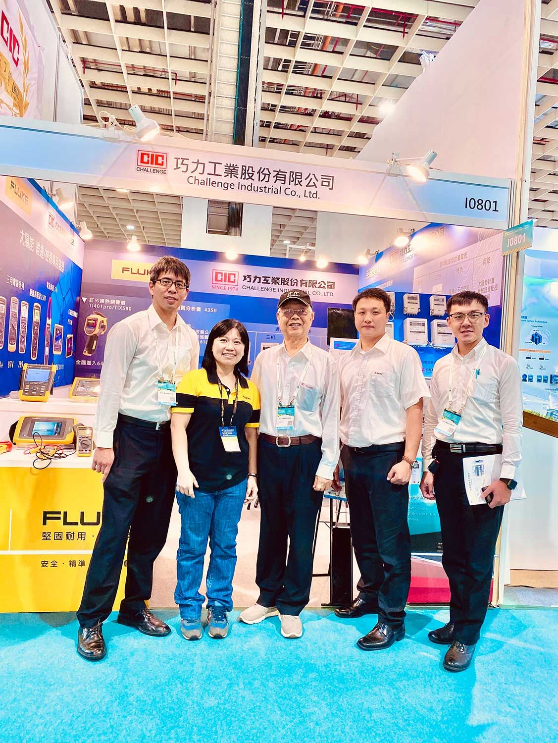 CIC collaborating with FLUKE at Exhibit