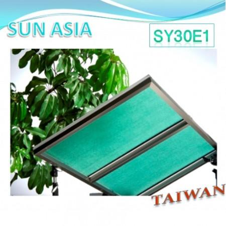UV400 PC顆粒板 (草綠色) - UV400 PC顆粒板 (草綠色)