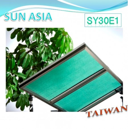 Embossed Polycarbonate Sheet (Light Green)