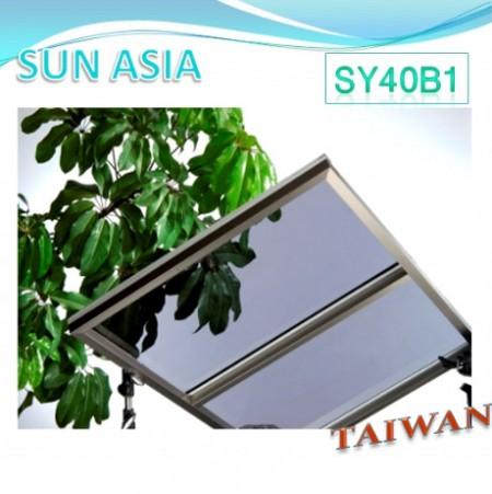لوح بولي كربونات صلب UV400 (رمادي)