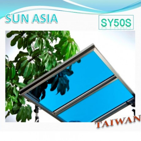 لوح بولي كربونات صلب UV400 (أزرق)