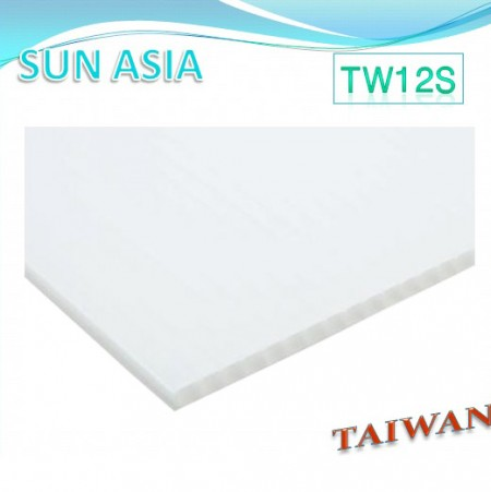 Diffusion Twin Wall Polycarbonate Sheet - Diffusion Twin Wall Polycarbonate Sheet