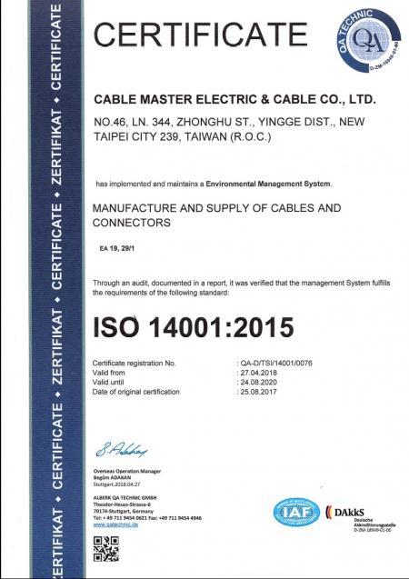 ISO 14001、2017-2020 JA