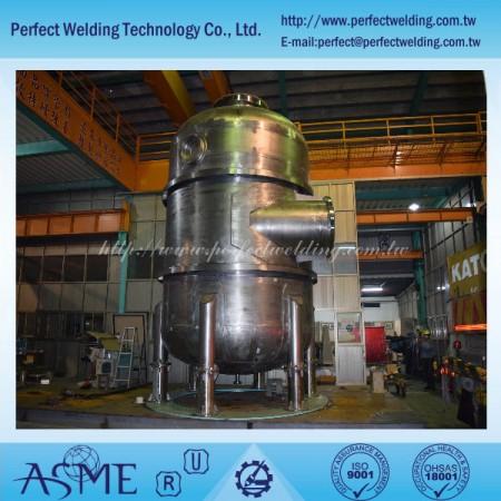 Petrochemische Industrie - Zirkoniumtank