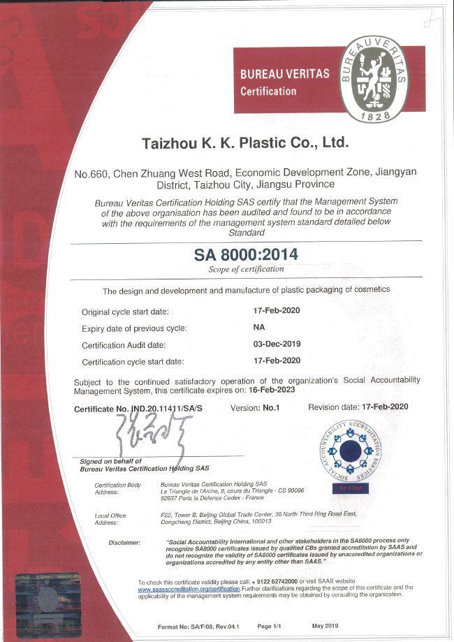 certificate SA8000