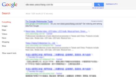 改版前Google 只有收录1,020 笔资料