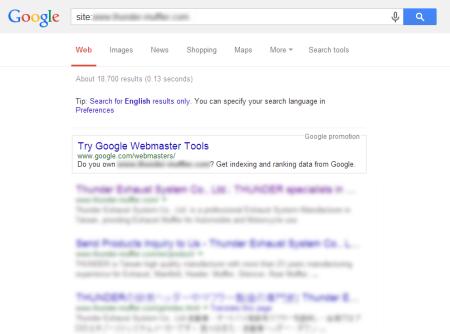 改版后Google 共收录18,700 笔资料(竞争力增加↑18,700%)