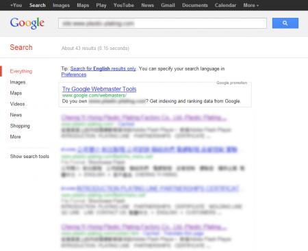 改版前Google 只有收录43 笔资料