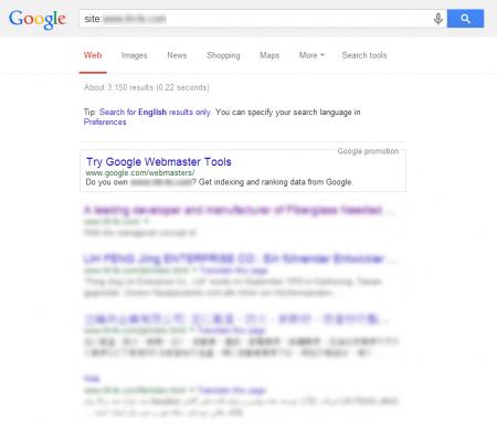 改版後 Google 共收錄 3,150 筆資料  (競爭力增加↑1,257.76%)