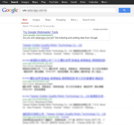 改版前Google 只有收录710 笔资料