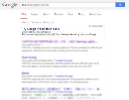 改版後 Google 共收錄 2,170 筆資料  (競爭力增加↑709.71%)
