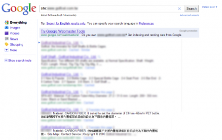 改版前Google 只有收录143 笔资料