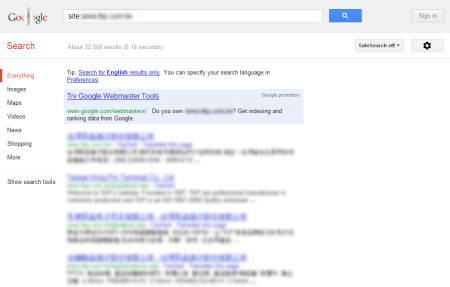 改版前 Google 只有收錄 22,000 筆資料