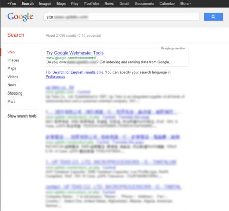 改版前 Google 只有收錄 2,090 筆資料