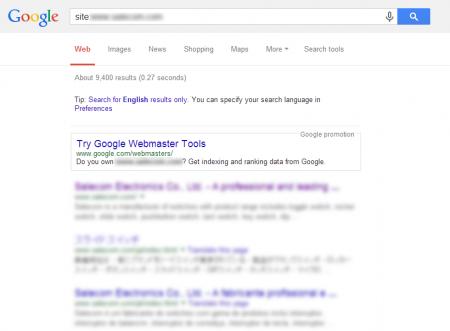 改版後 Google 共收錄 9,400 筆資料  (競爭力增加↑11979.65%)