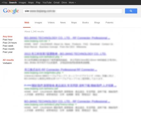 改版前 Google 只有收錄 1,340 筆資料