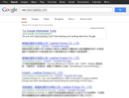 改版前 Google 只有收錄 511 筆資料
