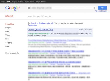 改版前Google 只有收录88 笔资料