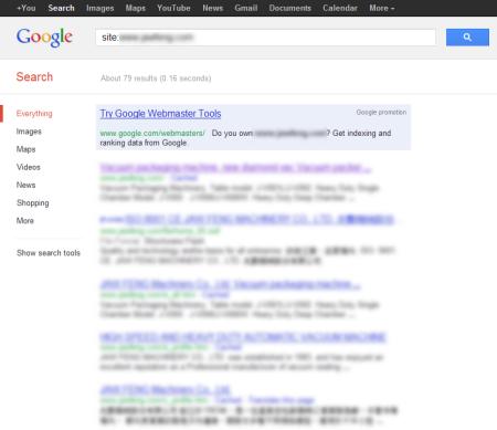 改版前 Google 只有收錄 79 筆資料