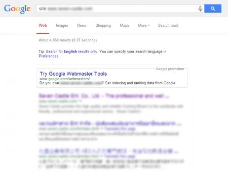 改版後 Google 共收錄 4,860 筆資料  (競爭力增加↑無限%)