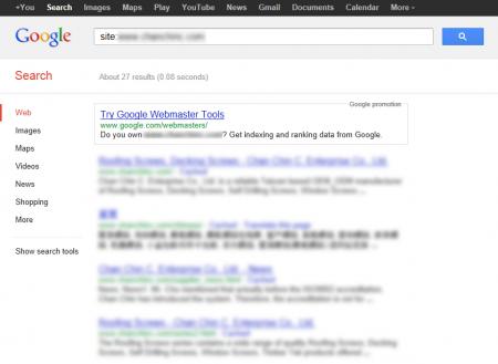 改版前Google 只有收录27 笔资料