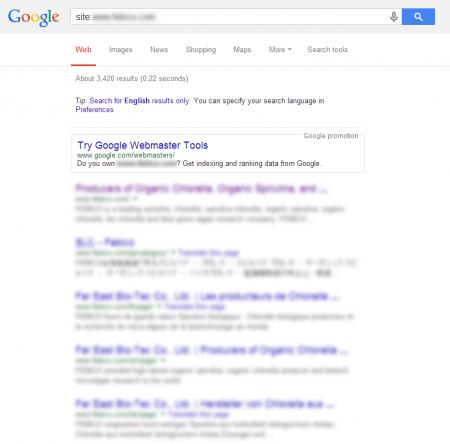 改版後 Google 共收錄 3,420 筆資料  (競爭力增加↑3971.43%)