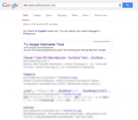改版后Google 共收录3,530 笔资料(竞争力增加↑3,530%)