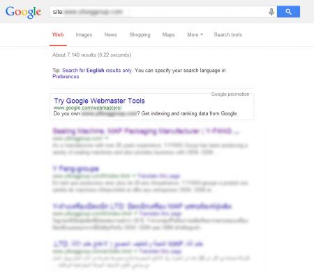 改版後 Google 共收錄 7,140 筆資料  (競爭力增加↑54.21%)