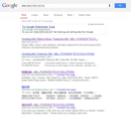 改版前 Google 只有收錄 849 筆資料